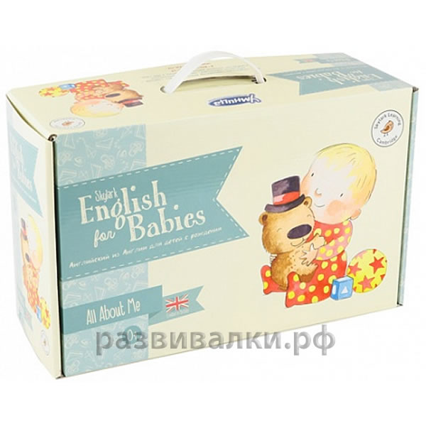 Skylark English for babies