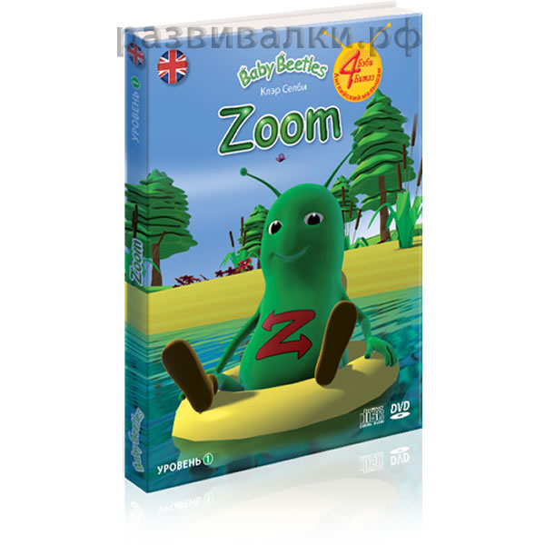"Baby Beetles (№1 - ""Zoom"") (книга, DVD, CD)"