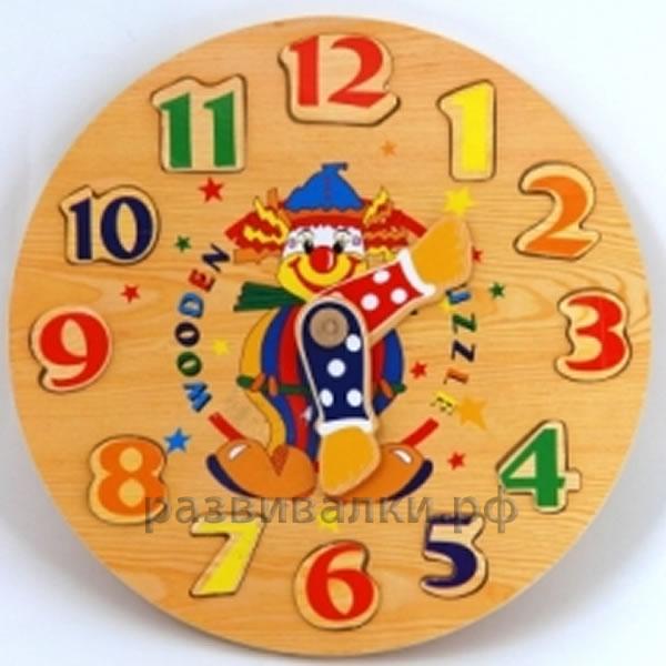 Часы детские обучающие купить айфоновские часы купить дешево
