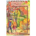 Журнал Детское чтение (№225)
