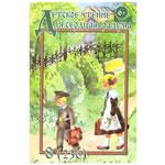 Журнал Детское чтение (№236)