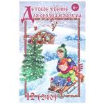 Журнал Детское чтение (№240)