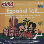 CD-ROM Doki Spanish (CD-ROM, CD audio)