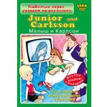 Junior and Carlsson (Малыш и Карлсон)
