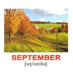 Calendar / Календарь