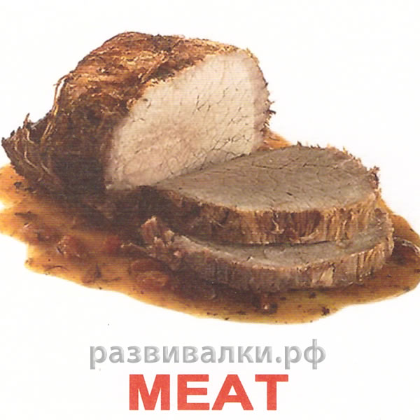 Food / Еда