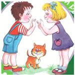 Книги пальчиковых игр