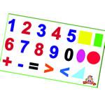 Занимательная математика (в рулоне)