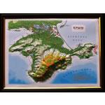Карта Крыма (объемная)