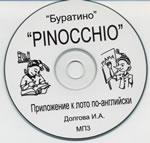 MP3 Pinocchio