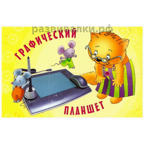 скачать игру лото на компьютер бесплатно на русском языке - фото 3