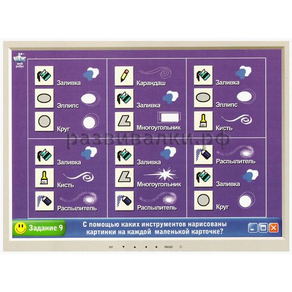 скачать игру лото на компьютер бесплатно на русском языке - фото 6
