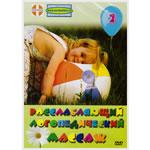 DVD Расслабляющий логопедический массаж
