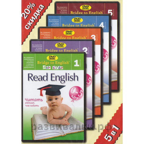 "DVD ""Read English"" (5 DVD)"