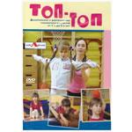 DVD Топ-топ (3-5 лет: дыхательная и двигательная гимнастики)