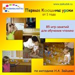 CD-ROM Первые Ксюшины уроки
